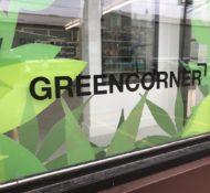GREENCORNER Grow Store