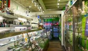 Cottonmouth Head & Smoke Shop