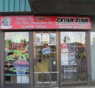 Skunk Funk Smoker's Emporium & Head Shop